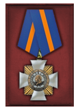 Order of Kutuzov