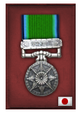 Great East Asia War Medal