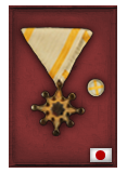 Order of the Sacred Treasure 3rd Class